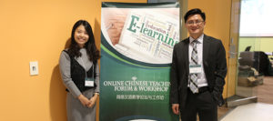 The 3rd Online Chinese Teaching Forum and Workshop